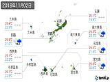2018年11月02日の沖縄県の実況天気