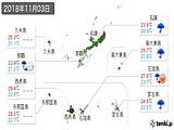 2018年11月03日の沖縄県の実況天気