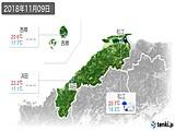 2018年11月09日の島根県の実況天気