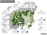 2018年11月13日の関東・甲信地方の実況天気
