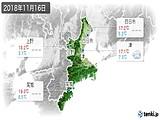 2018年11月16日の三重県の実況天気