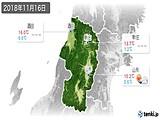 2018年11月16日の山形県の実況天気