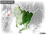2018年11月17日の愛知県の実況天気