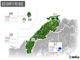 2018年11月18日の島根県の実況天気