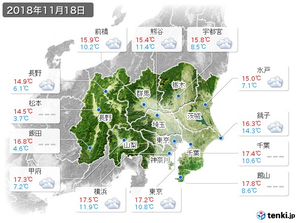 関東・甲信地方(2018年11月18日の天気