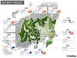 2018年11月22日の関東・甲信地方の実況天気