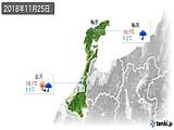 2018年11月25日の石川県の実況天気