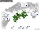 2018年11月28日の四国地方の実況天気