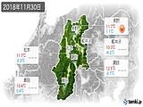 2018年11月30日の長野県の実況天気