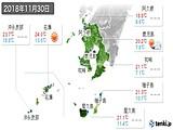2018年11月30日の鹿児島県の実況天気