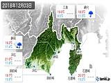 2018年12月03日の静岡県の実況天気