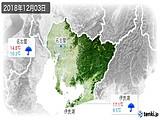 2018年12月03日の愛知県の実況天気