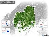 2018年12月03日の広島県の実況天気