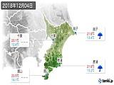 2018年12月04日の千葉県の実況天気
