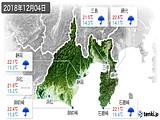 2018年12月04日の静岡県の実況天気