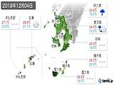 2018年12月04日の鹿児島県の実況天気