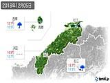 2018年12月05日の島根県の実況天気