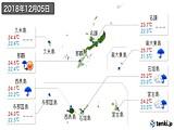 2018年12月05日の沖縄県の実況天気
