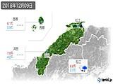 2018年12月09日の島根県の実況天気