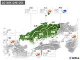 2018年12月10日の中国地方の実況天気
