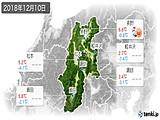 2018年12月10日の長野県の実況天気