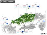 2018年12月11日の中国地方の実況天気