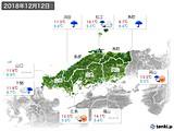 2018年12月12日の中国地方の実況天気