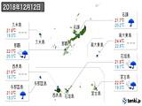 2018年12月12日の沖縄県の実況天気