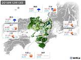 2018年12月13日の近畿地方の実況天気