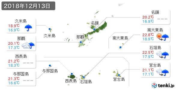 沖縄県(2018年12月13日の天気