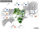 2018年12月14日の近畿地方の実況天気