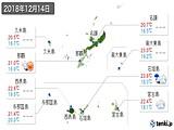2018年12月14日の沖縄県の実況天気