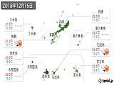 2018年12月15日の沖縄県の実況天気