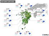 2018年12月16日の九州地方の実況天気