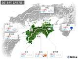 2018年12月17日の四国地方の実況天気