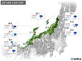 2018年12月19日の北陸地方の実況天気