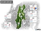 2018年12月19日の長野県の実況天気