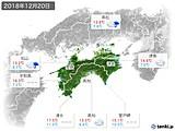 2018年12月20日の四国地方の実況天気