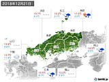 2018年12月21日の中国地方の実況天気