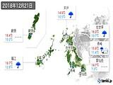 2018年12月21日の長崎県の実況天気