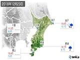 2018年12月23日の千葉県の実況天気