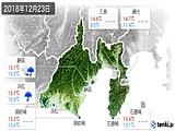 2018年12月23日の静岡県の実況天気