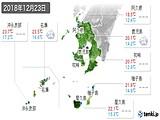 2018年12月23日の鹿児島県の実況天気