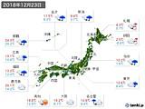 実況天気(2018年12月23日)