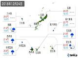 2018年12月24日の沖縄県の実況天気