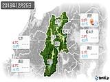 2018年12月25日の長野県の実況天気