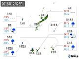 2018年12月25日の沖縄県の実況天気
