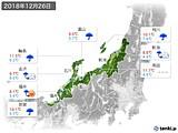 2018年12月26日の北陸地方の実況天気