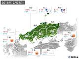 2018年12月27日の中国地方の実況天気