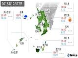 2018年12月27日の鹿児島県の実況天気